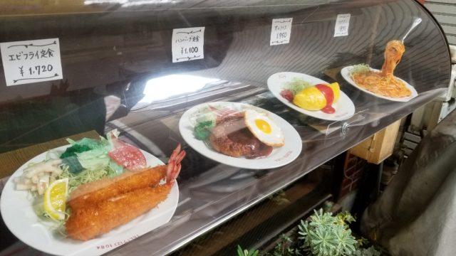 キッチンパンチの食品サンプル