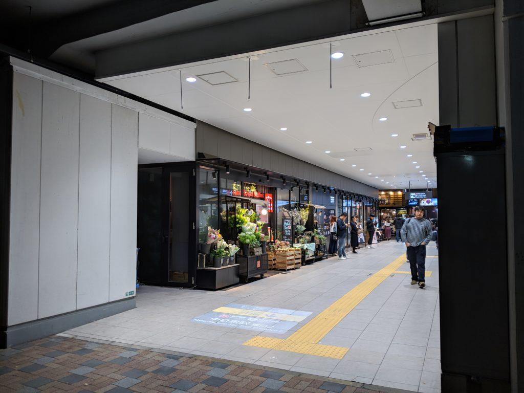 中目黒駅東口2