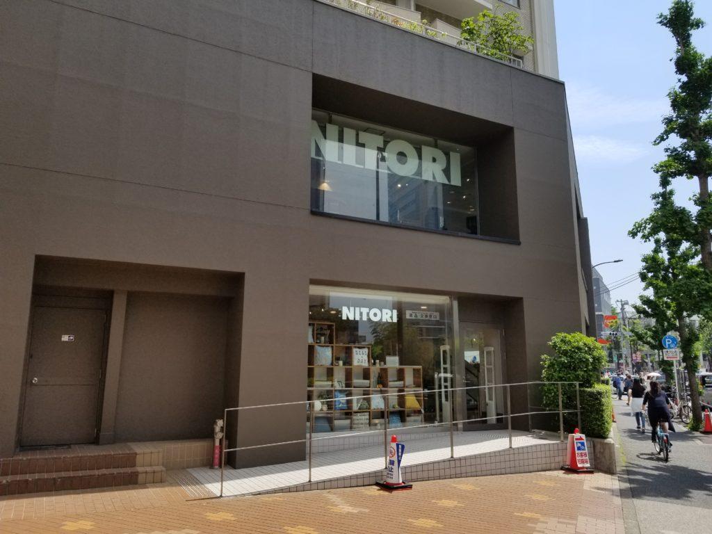 駒沢通りから見たニトリ中目黒店