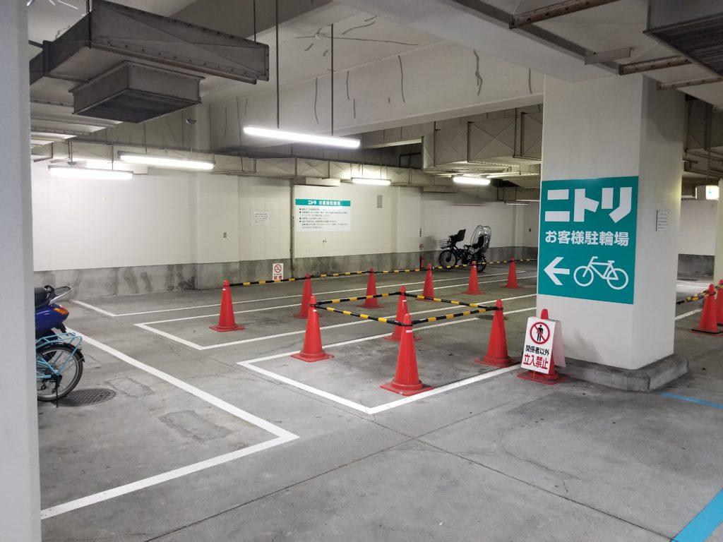 ニトリ中目黒店の駐輪場