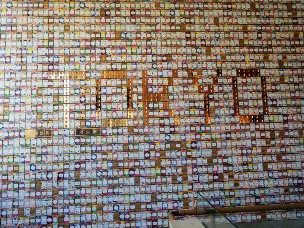 STARBUCKS RESERVE ROASTERY TOKYO4階の壁