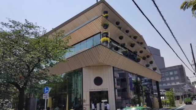 STARBUCKS RESERVE ROASTERY TOKYOの外観