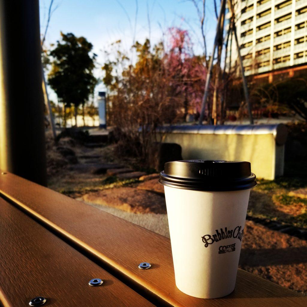 バブルズチルコーヒーと天空庭園