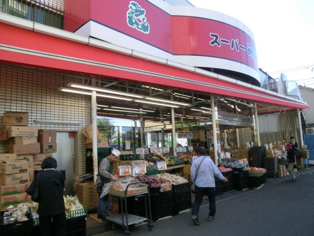 業務スーパーみらべるの下赤塚店