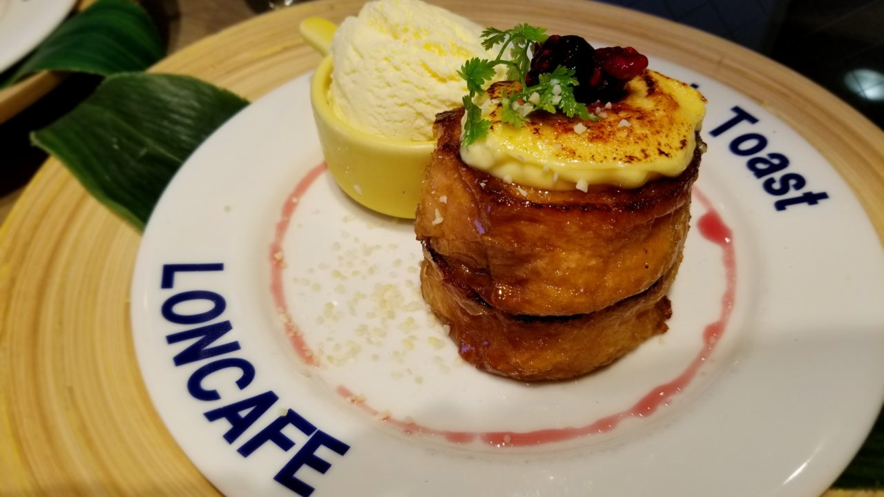 loncafeのクレームブリュレフレンチトースト
