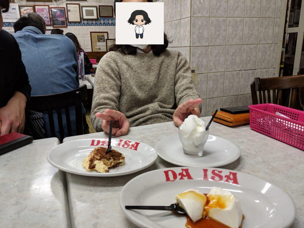 デザートの画像