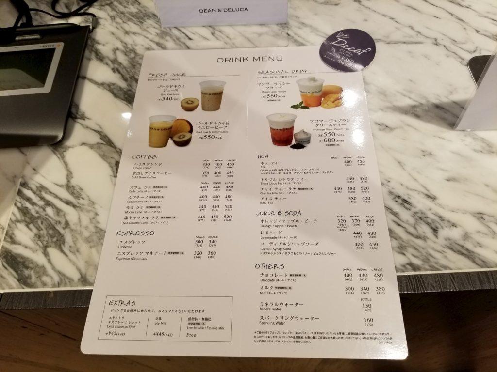 東京音大のDEAN & DELUCAのメニュー