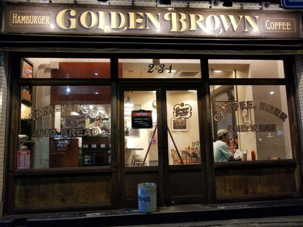 ゴールデンブラウンの外観