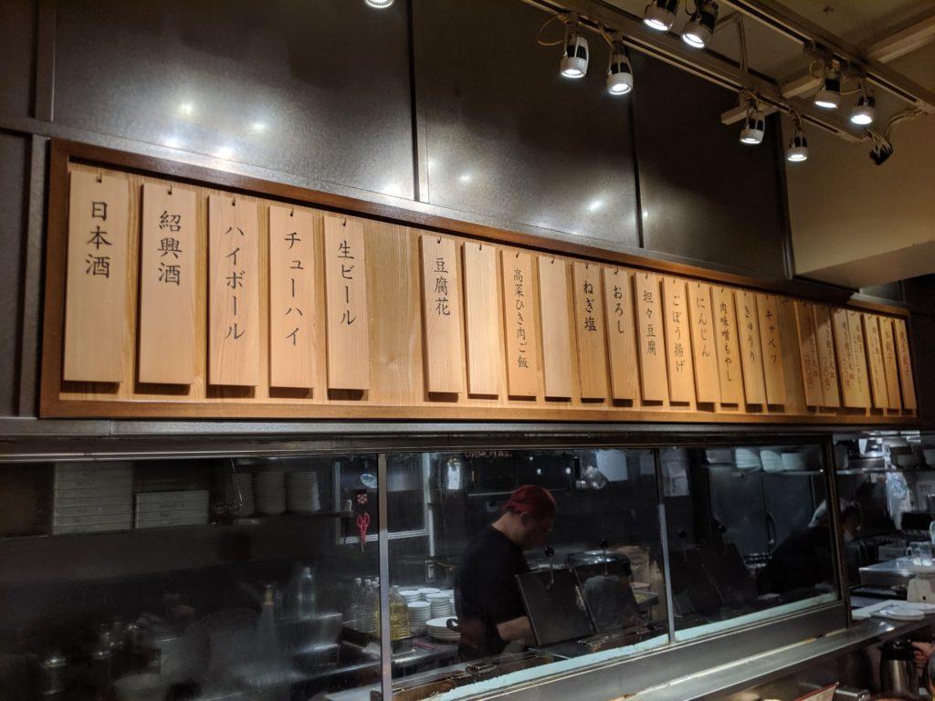 餃子の福包の厨房の様子