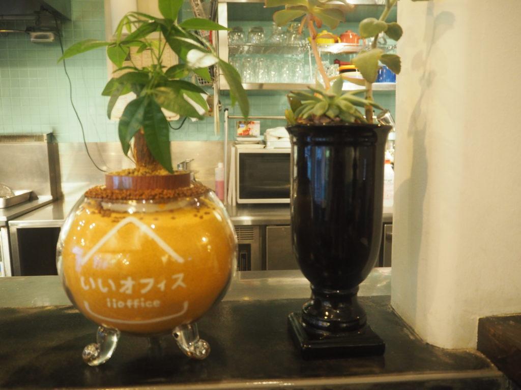 いいオフィスの花瓶