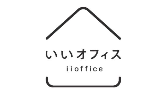 いいオフィスのロゴ