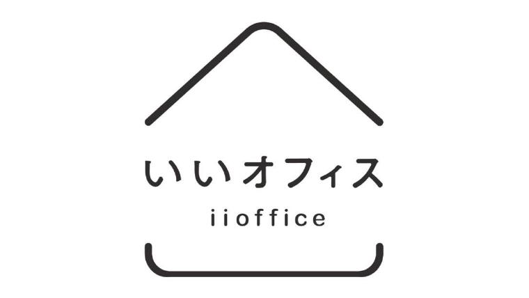 【いいオフィス中目黒】2時間500円で居心地抜群のコワーキングスペース|ナカメディア