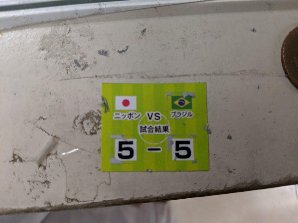 サッカースクラッチ5