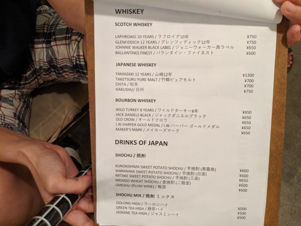 お酒のメニュー2