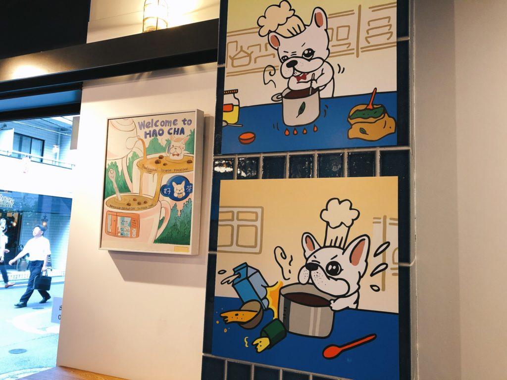 ハオチャ店内の漫画