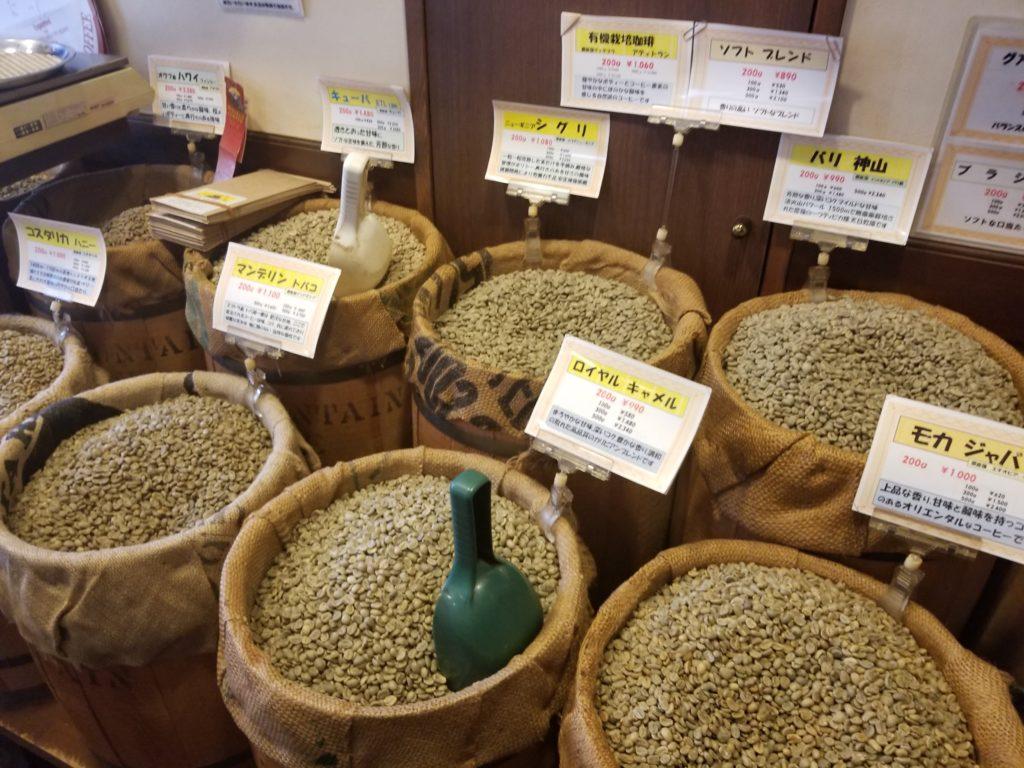 グラーノの生豆