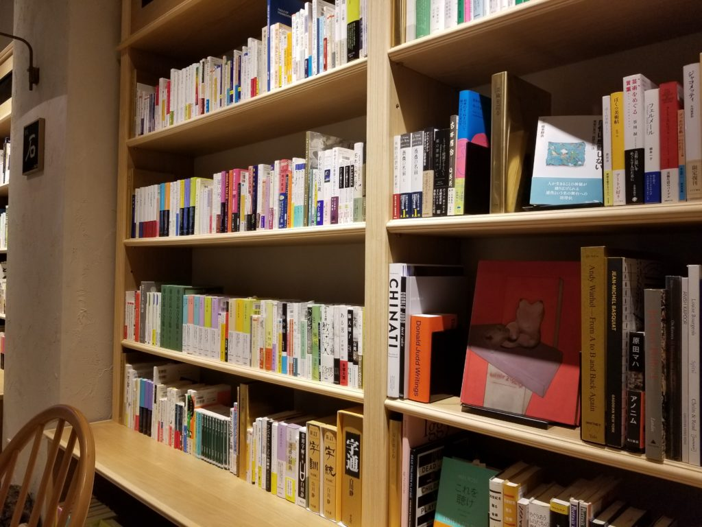 gardenの本屋