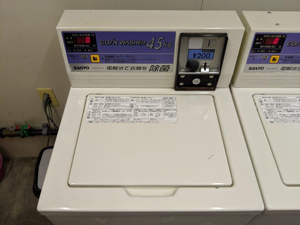 木の下の4.5キロ洗濯機