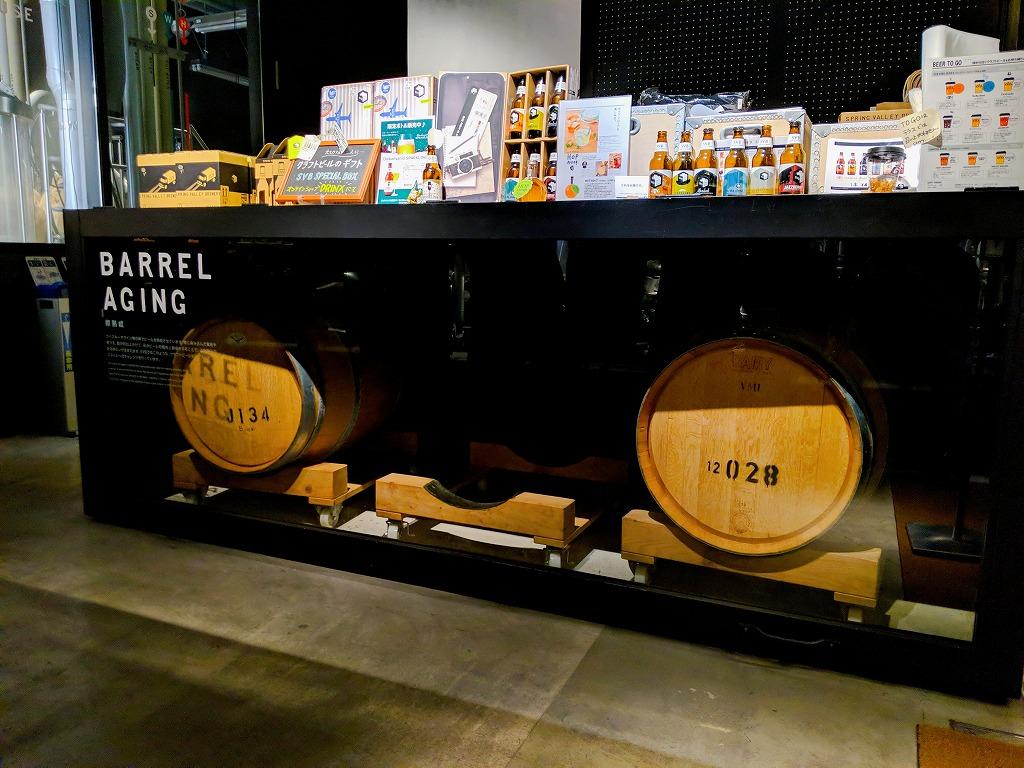 SVB TOKYOの樽