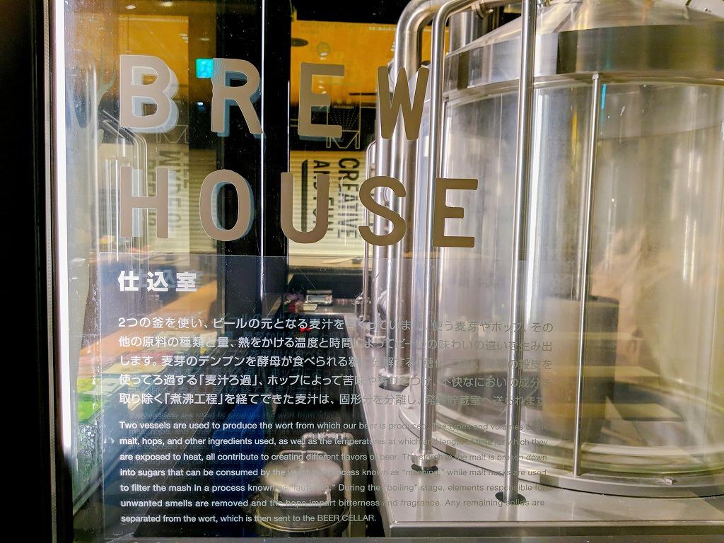 SVBの醸造設備