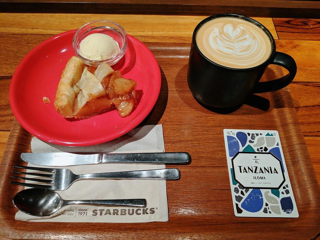 アップルパイとバタースコッチコーヒー