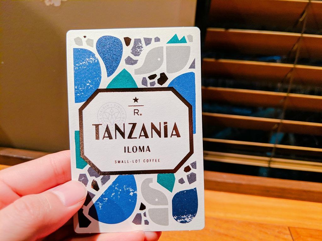 コーヒー豆開設のカード