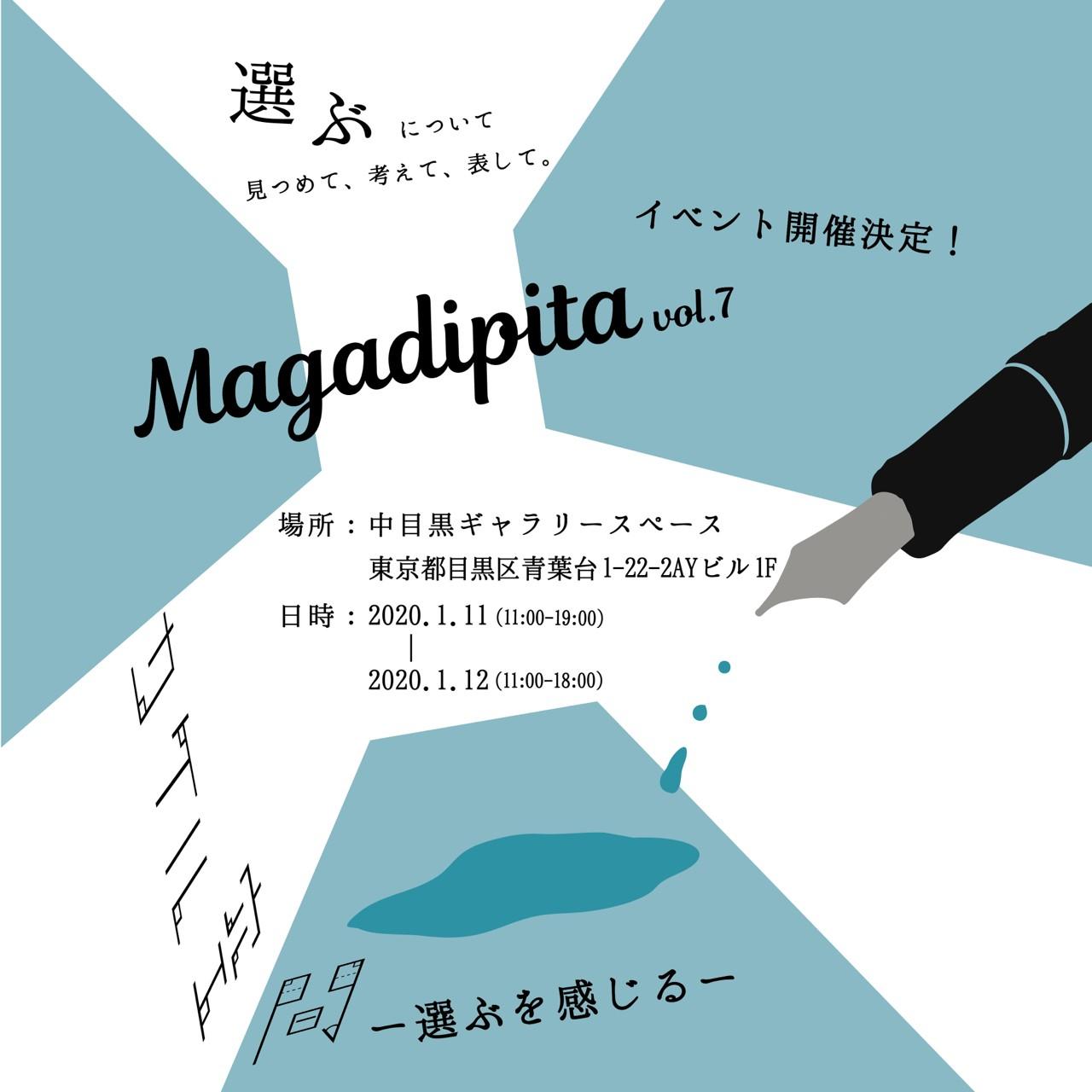 慶応大生企画のフリーマガジンMagadipitaのイベントが目黒川沿いで開催!【1月11・12日】|ナカメディア