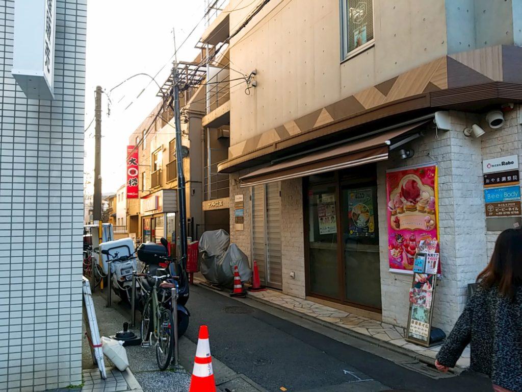 大樽5号店の横のサーティワン