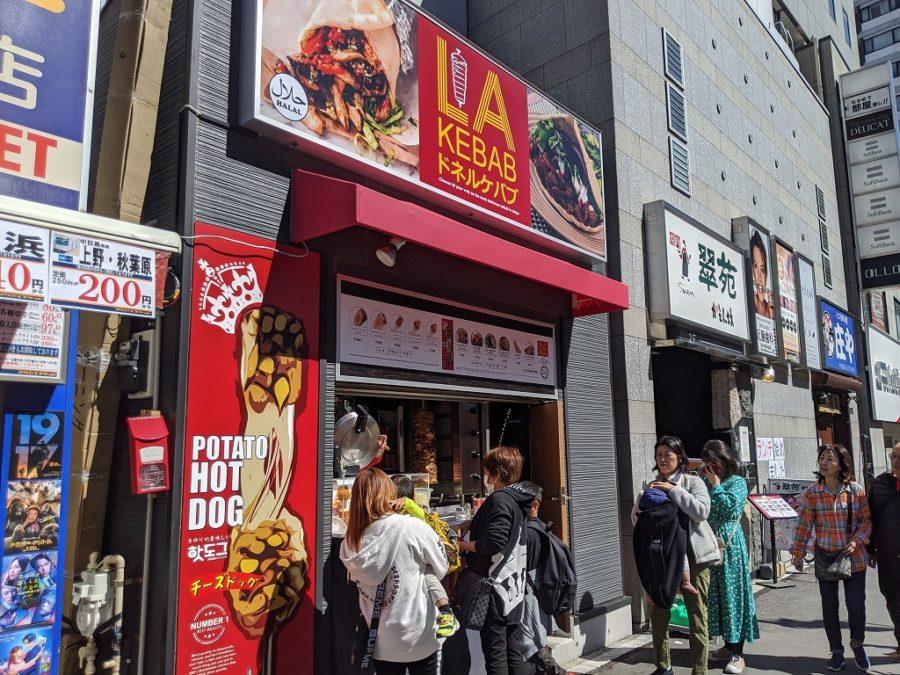 【LA KEBAB】中目黒に待望のケバブスタンドが山手通り沿いにオープン!|ナカメディア