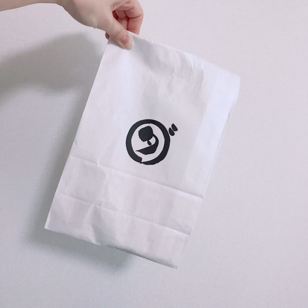 ダイワスーパーの袋