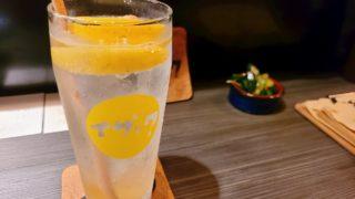 イザックのレモンサワー