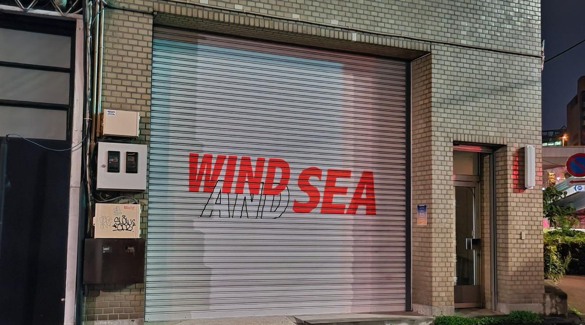 【WINDANDSEA(ウィンダンシー)店舗外観外