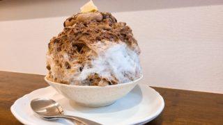 ナナシノ氷菓店のボンボンショコラ