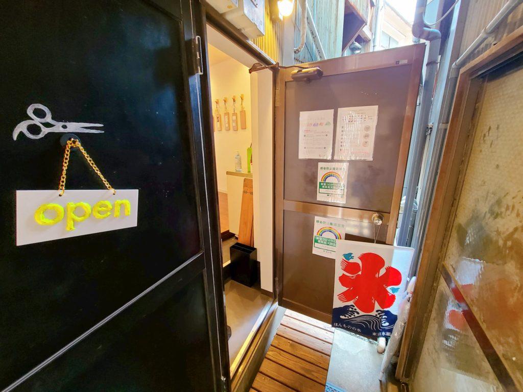 ナナシノ氷菓店の入り口