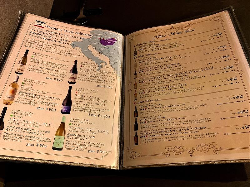 ビストロオーズ_中目黒で「付き合う前、2回目のデート」の最適解_ボトルワイン系