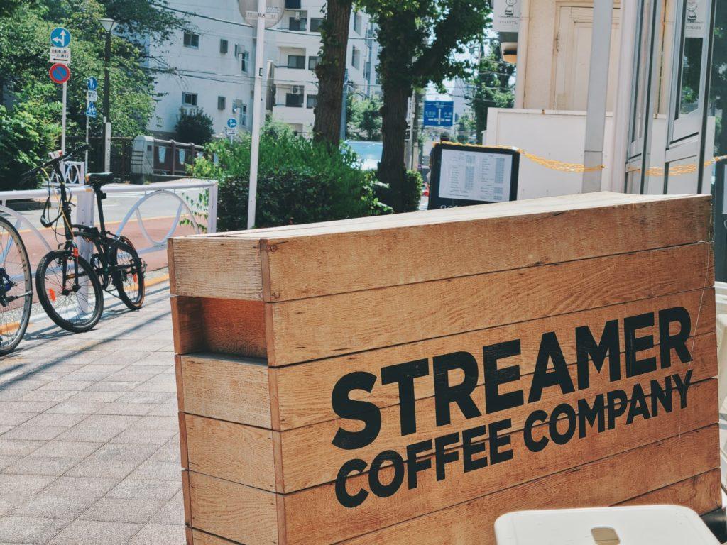 ストリーマーコーヒーカンパニーの看板
