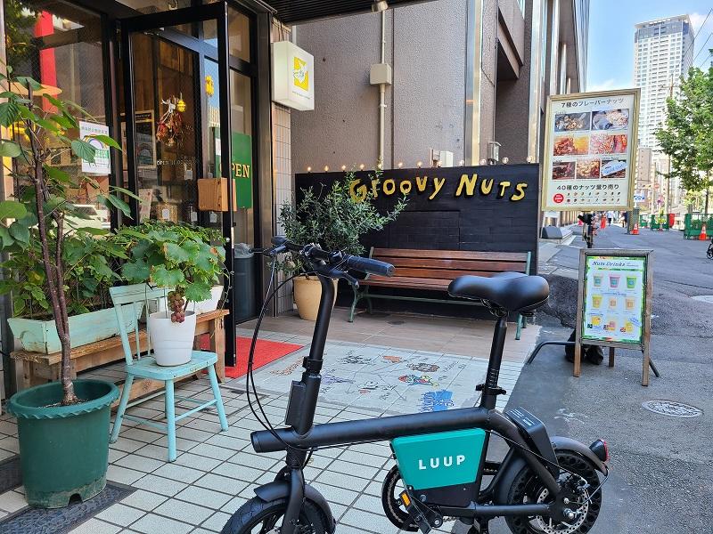 中目黒ライフハック_groovy nuts