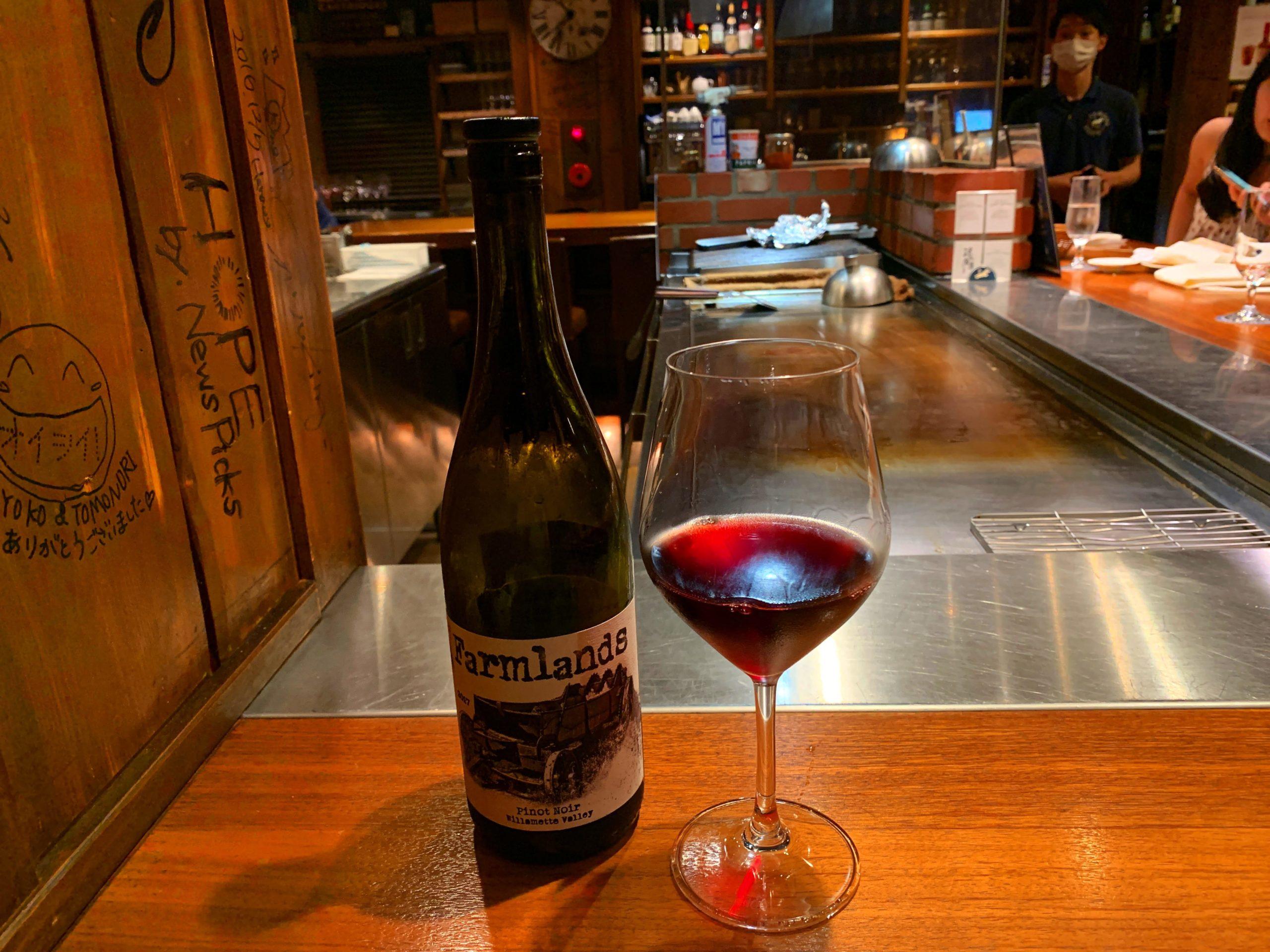 【中目黒ブロックス】フレンチビストロ鉄板焼赤ワイン