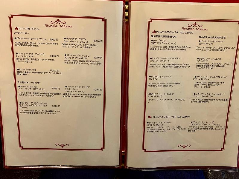 ワインファームTAMURA_中目黒で日曜昼飲み_カジュアル白ワイン