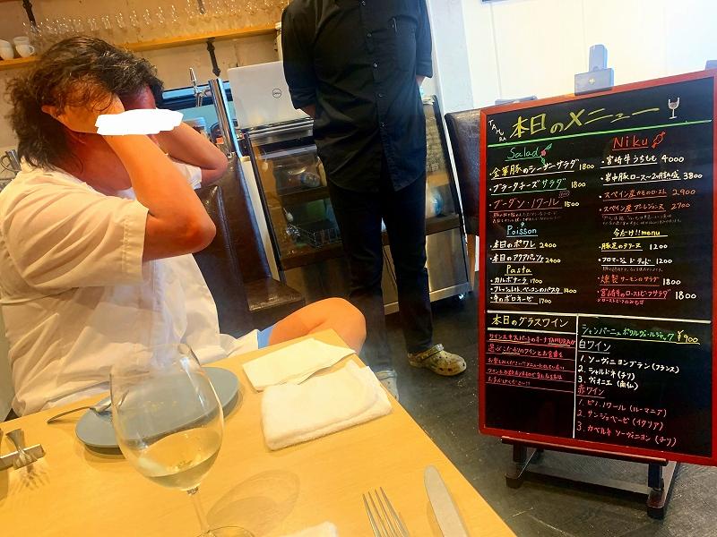 ワインファームTAMURA_中目黒で日曜昼飲み_悩む飯川
