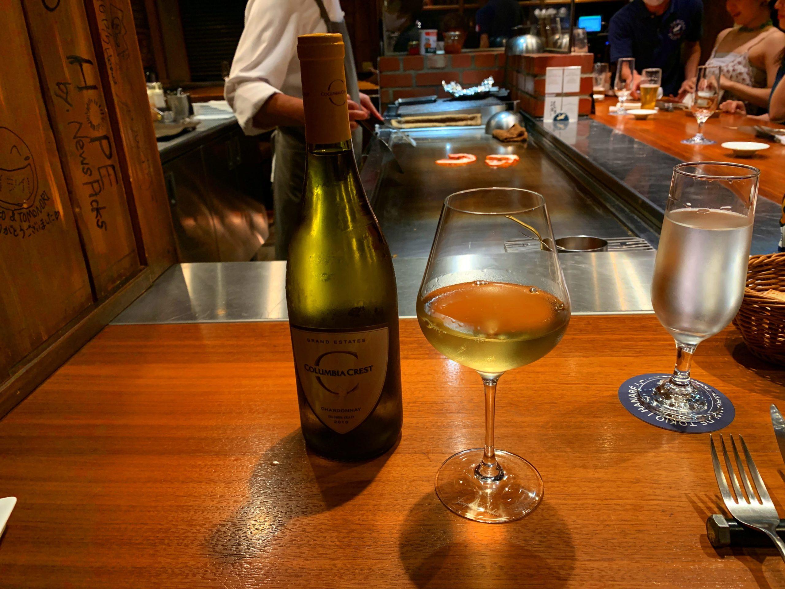 【中目黒ブロックス】フレンチビストロ鉄板焼白ワイン