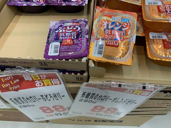 業務スーパーおすすめ商品10選_ゼリー