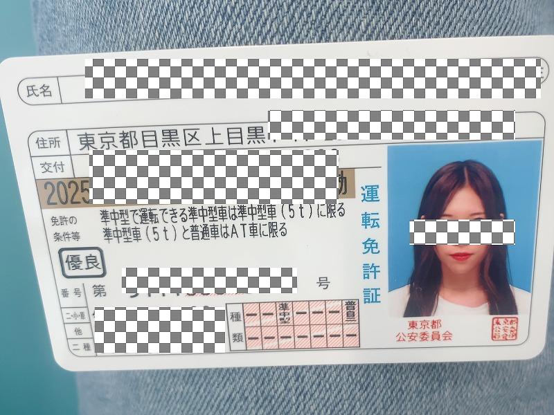 【中目黒の美容室nv7(ナンバーセブン)さん】調子に乗って取りにいった免許証
