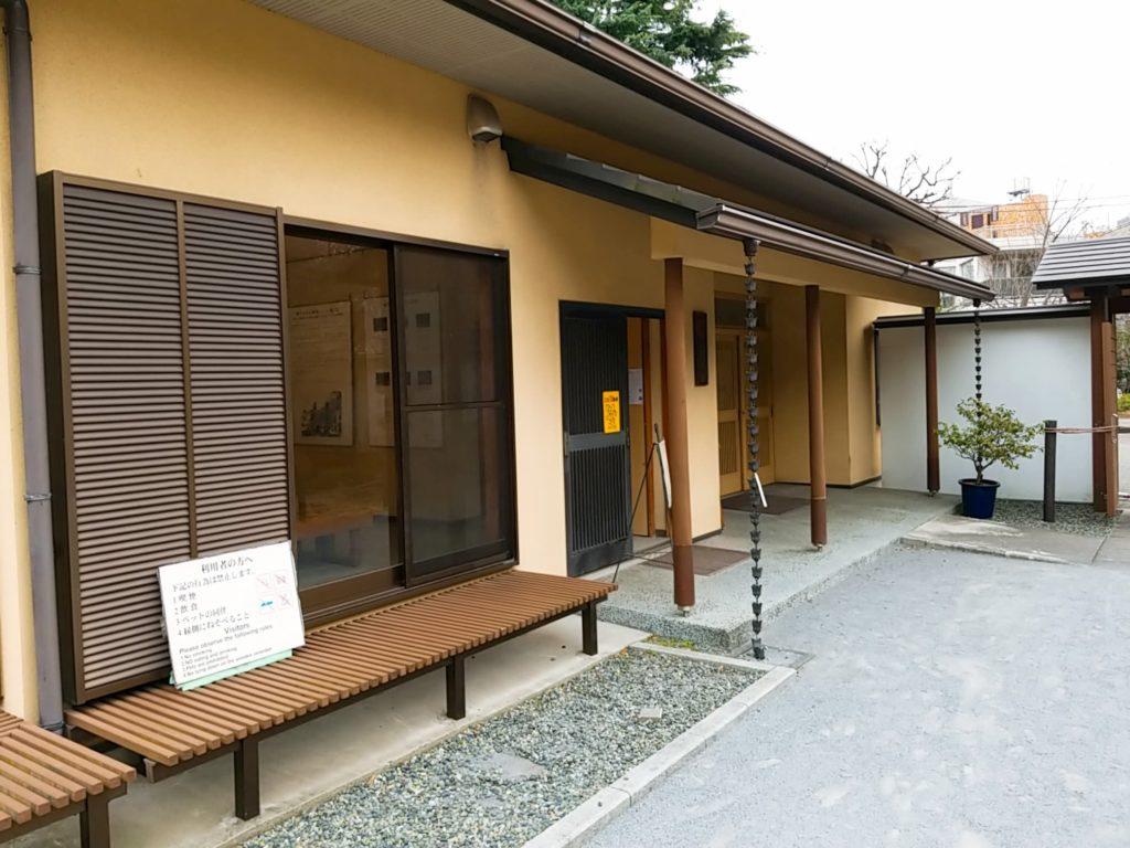 和館の縁側