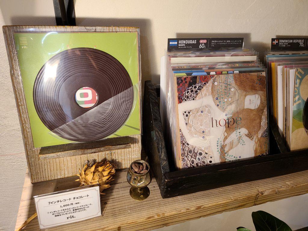 レコード盤のチョコレート