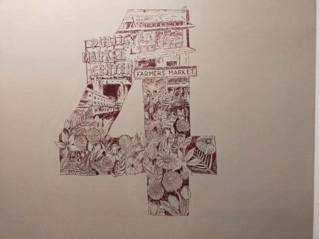 ロースタリー4F