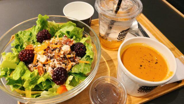 サラダとスープのセット