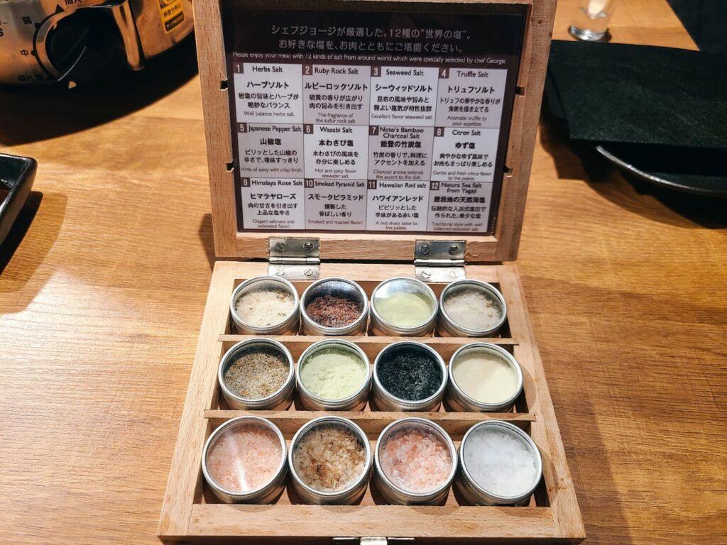マーク松岡の12種類の塩