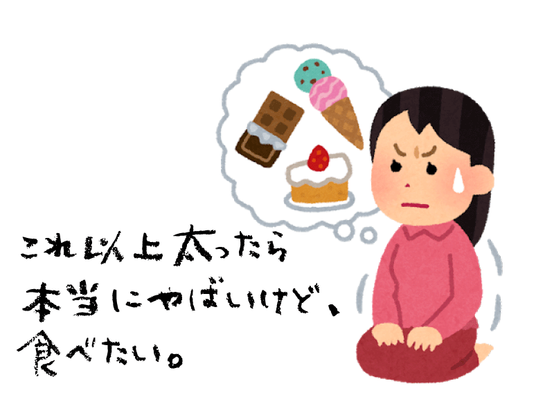 シャングリラズシークレット_中目黒の美容&ダイエット飯