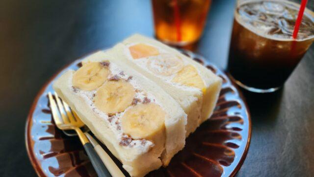 禁断果実のミックスとチョコバナナのフルーツサンド